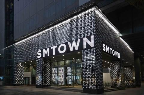 SM Entertainment to open first overseas outlet in Vietnam
