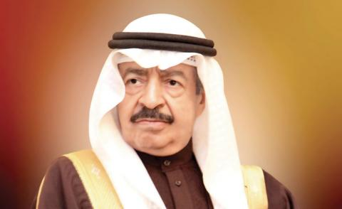 HRH Premier congratulated by Interior Minister
