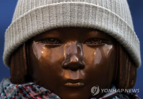Seoul urges Tokyo to show sincere efforts to heal wounds of sex slavery victims