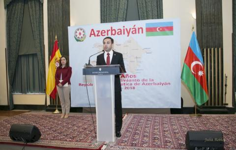 Reception marking Azerbaijan Democratic Republic`s centenary held in Spain