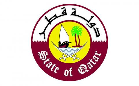 Qatar Reiterates That International Law, International Legitimacy are Basis for Permanent Settlement of Middle East