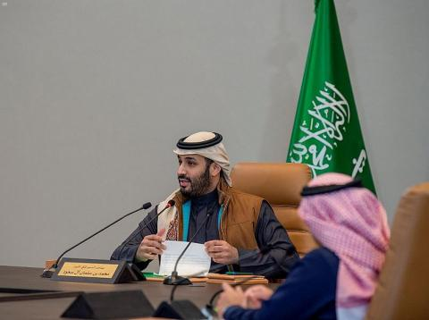 Under Chairmanship of HRH Crown Prince, Public Investment Fund Approves Fund's Five-Year Strategy