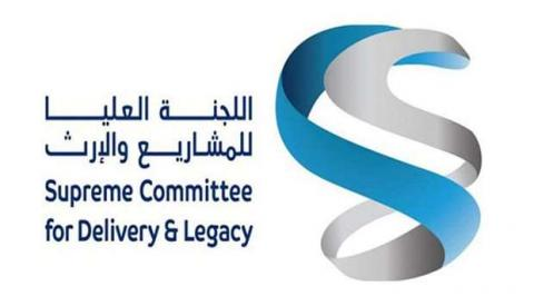 SC, QGBC Team Up to Enhance Sustainability in Hospitality Sector