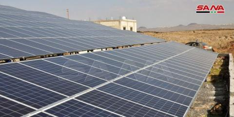 A photovoltaic power plant put into service in Sweida countryside to support electricity sector
