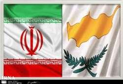 Cyprus Tries To Play Constructive Role In Iran-EU Ties : Envoy