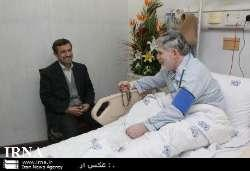 President Ahmadinejad Visits Javanfekr In Hospital
