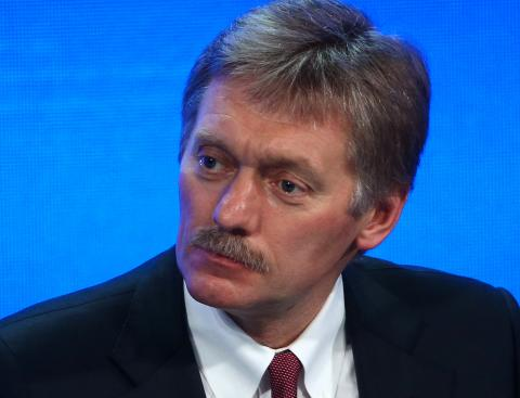 Iran reduces commitments to nuclear deal due to US pressure - Kremlin