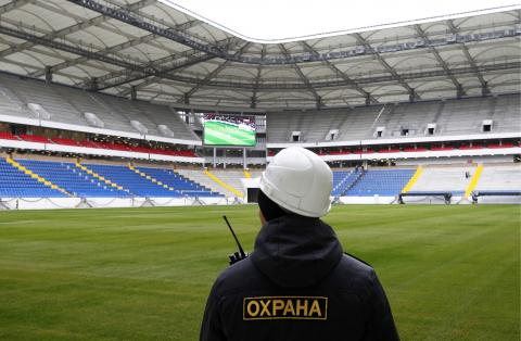 Over 40,000 Emergencies Ministry personnel to ensure safety at 2018 FIFA World Cup