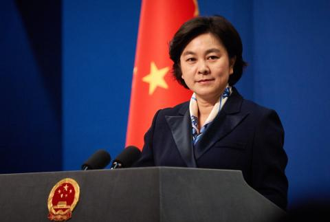 Chinese Foreign Ministry expects US to work with Russia to extend New START