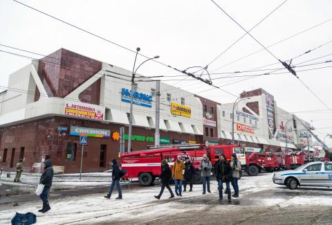 World leaders express condolences after Siberian shopping mall tragedy