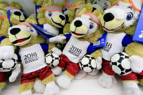 Russia to present at conference in Sochi new security products for 2018 FIFA World Cup