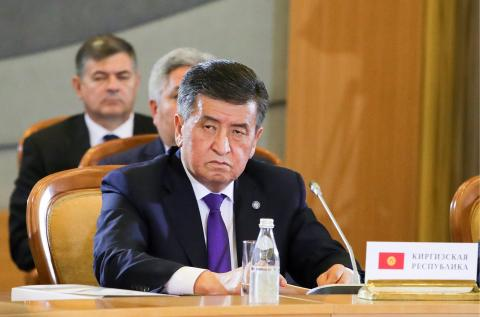 Kyrgyzstan places special emphasis on relations with Russia - president
