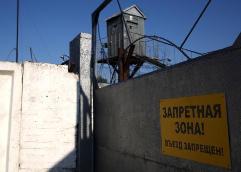 Russia reports drop in prison population for the first time