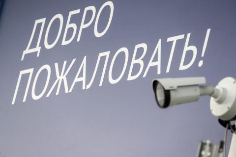 Moscow's facial recognition cameras not fooled by masks, helmets, handkerchiefs — expert