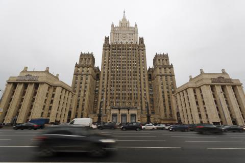 Moscow's position on extending New START remains unchanged, says source