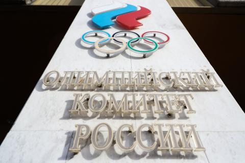 Russian Olympic Committee hopes for balanced decision of IOC on 2020 Games in Japan
