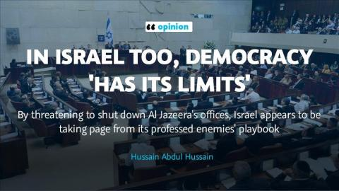 In Israel too, democracy 'has its limits'