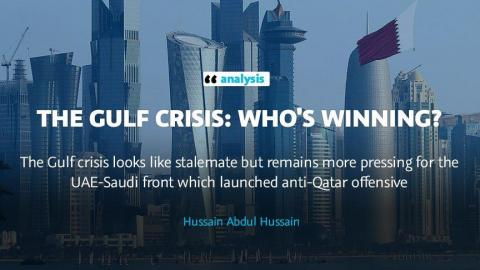 The Gulf crisis: Who's winning?