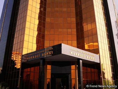 Central Bank of Azerbaijan increases discount rate