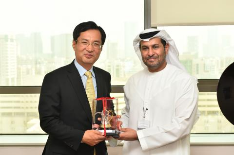 UAE, Korea discuss technology and knowledge cooperation