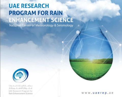 UAE rain enhancement programme to stage 2nd edition of International Research Forum