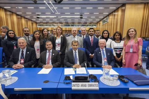 UAE takes part in IAEA General Conference