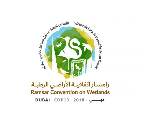 UAE to host Ramsar Convention on Wetlands on October 21st