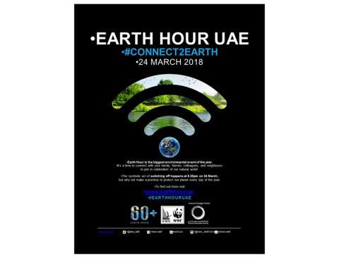 UAE to join global efforts to #Connect2Earth at EWS-WWF's Earth Hour
