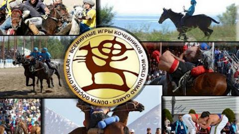 Turkey signs protocol on holding 4th World Nomad Games in 2021