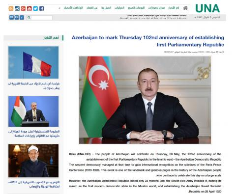 Union of OIC News Agencies portal publishes article on 28 May-Republic Day of Azerbaijan