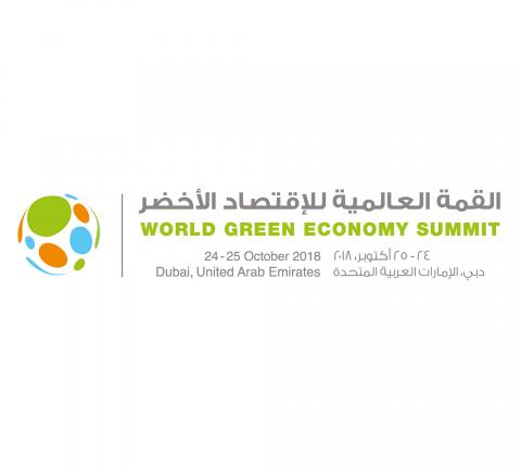 World Green Economy Summit to kick off in October