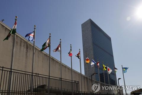 S. Korea elected to 5th term on U.N. Human Rights Council