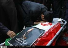 Funeral Procession Of Amir Hossein Fardi, Writer Of Islamic Revolution Literatur