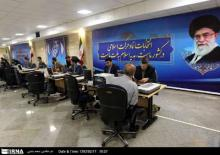 Iran starts registering candidates for upcoming presidential electi