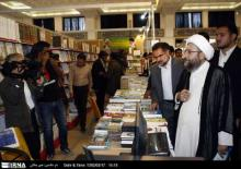 Chief Justice Ayat.Sadeq Amoli visits 26th Tehran Intˈl fair book Chief Justice