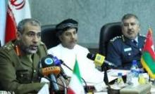 Omani Official: Joint Military Meetings Benefit Iran-Oman