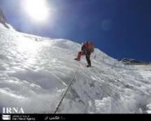 Iranian Lady Atop Mount Everest