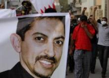 EU Raps Bahrain For Tough Verdicts Against Pro-freedom Activists  