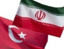 West Against Iran's Nuclear Achievements : Turkish Official