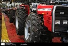 Iran To Sell Tractors To Ivory Coast's Farmers