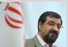 Rezaei: Iran Mulling Formation Of Trade, Economic Alliance In Region