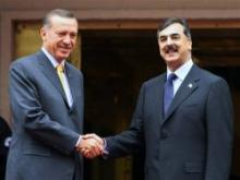 Turkish PM Arrives In Pakistan For 3-day Visit