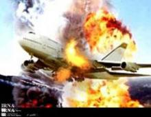 MP: US Downing Of Iranian Passenger Plane, Blot On Mankind's History