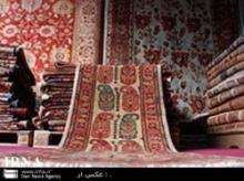 Iran To Earn dlrs1b Through Carpet Exports: Official